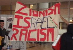 OCR recently dismissed three Title VI cases filed on behalf of Jewish students.  All three relate to unrelenting anti-Semitism on University of California campuses, which university officials had largely ignored.
