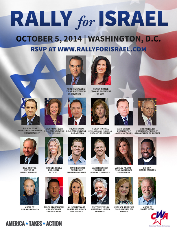 Stand With Israel Flyer 10.1