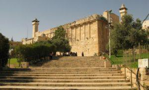 Zionist Organization Of America Zoa Condemns Unesco For Anti